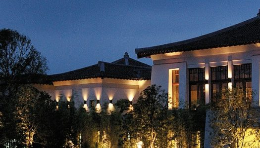 Exceptional Tea Tourism at China's Fuchun Resort